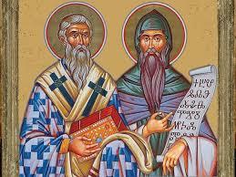 Kiril i Metodiy bgnes