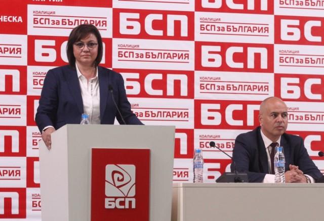 Ninova ostavka bgnes