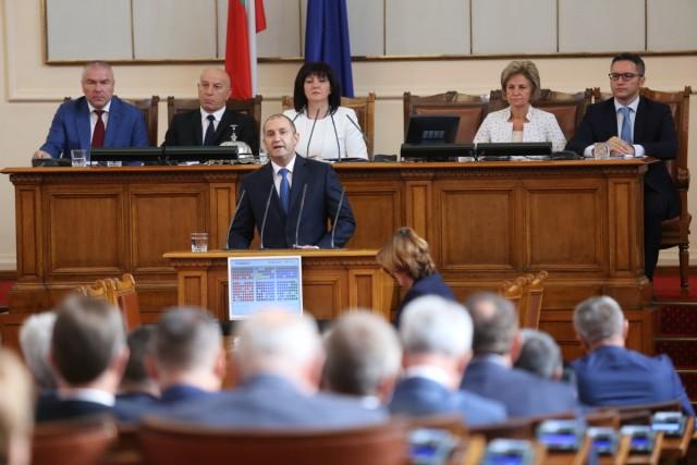 Radev parlament bgnes