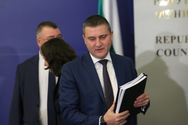 Goranov bgnes