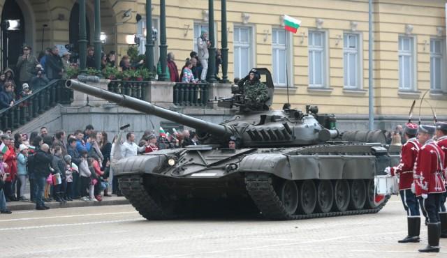 Tank bg BGNES