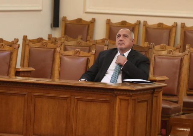 Borisov parlament bgnes