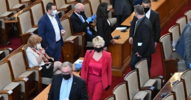 Byudjetna komisiya