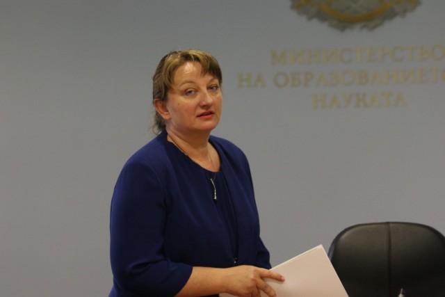 Sacheva bgnes