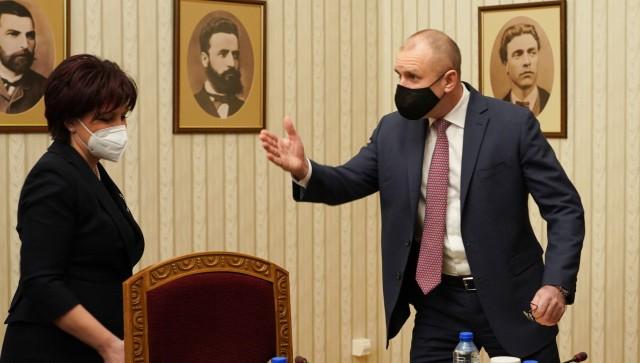 rADEV kARAYANCHEVA