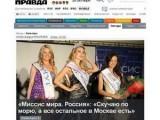 """Picture: Перничанката Антония Петрова стана """"Мисис Русия Свят"""""""