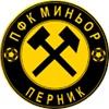 Picture: Предстои ни мач с Лудогорец на 05.10.2012