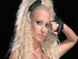 Picture: Фолк певица се притесни - колежките й били неграмотни!