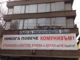 Picture: СДС: Станишев и Костов, Кунева и Доган изЧЕЗвайте! (СНИМКА)