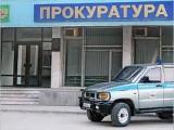 Picture: Мега скандал: Прокуратурата с опит за държавен преврат на 11 май