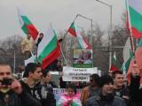 Picture: Протест в неделя срещу Тройната коалиция на Гея, Бея и Злодея