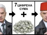 Picture: Фейсбук: Волен Сидеров гласува не с депутатска, а с кредитна карта!