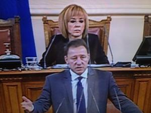 Мая Манолова и Ангел Найденов