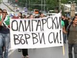 Picture: Протест с искане за касиране на изборите