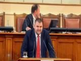 Picture: Делян Пеевски симулира оставка, опитва да запази мястото си в парламента