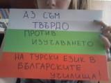 Picture: Ученици в ШОК: Не искат да изучават турски език!