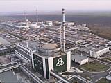Picture: Строежът на АЕЦ Белене започва до края на годината?