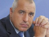 Picture: Бойко Борисов: Станишев, крадецо, върни 12 милиарда - и пенсиите ще са 5000 лева! (ВИДЕО)