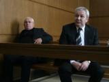 Picture: Осъдиха на затвор двама бивши депутати от ДПС