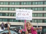 Picture: Омбудсманът: Не се правете,че протести няма!