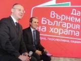 Picture: Орешарски, парламента ли да опожарим, че да подадеш оставка?
