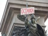 """Picture: 1 милиард причини кабинетът """"Орешарски"""" да си подаде ОСТАВКАта!"""