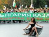 Picture: Протестите ме карат да съм горд, че съм българин!
