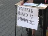 Picture: ШОК! Вижте как събират подписите за подкрепа на Орешарски