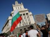 Picture: Млади социалисти до ПЕС: Дистанцирайте се категорично от правителството