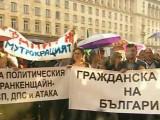 Picture: Измамници манипулират във фейсбук граждани с подкрепа за Орешарски