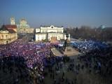 Picture: Лъсна СКАНДАЛНАТА истина! Ето защо синдикатите не подкрепят протестиращите!