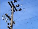 Picture: По-скъп ток за бизнеса от 1 октомври