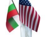 Picture: Българи в САЩ към Белия дом: Бойкотирайте Орешарски!