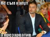 Picture: Фейсбук: Бареков пак стана за посмешище!