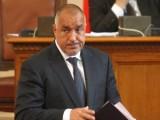 Picture: Борисов предлага експертен кабинет заедно с Реформаторския блок