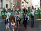 Picture: Протестът ДАНСwithme гостува на Благоевград днес