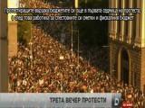 Picture: Протестиращи: Не теглете заем, ще ви дадем от хонорарите ни за протестиране!