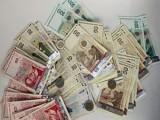 Picture: ШОК! Майка продаде детето си за 30 лева!