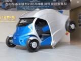 Picture: Трансформърс: Корейци създадоха сгъваема кола (ВИДЕО)