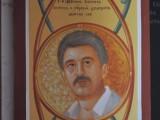 Picture: СРАМ! Цветан Василев изографисан на манастирска стена (СНИМКИ)