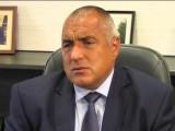 Picture: Бойко Борисов: Задължително да продължи реформата в съдебната система