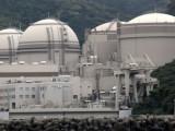 Picture: Япония спира последния си действащ ядрен реактор