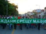 Picture: Протестна мрежа: 100 дни стигат, всички срещу мафията