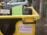 "Picture: Надписи ""Кой предложи Пеевски???"" заляха София"