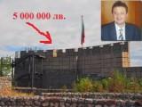 """Picture: УЖАС! Вижте """"Кракра ленд"""" с арх. - областният управител на Перник М. Михайлов"""