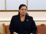 Picture: ГЕРБ внесе нов вот на недоверие, отново заради липсващото министерство