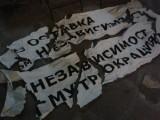 Picture: Протестна мрежа: Полицейски произвол в Деня на независимостта