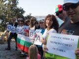Picture: Над 20 града извън България ще протестират на 22 септември