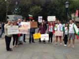 Picture: Повече от 25 града по света се включиха в #ДАНСwithme протестите в Деня на независимостта