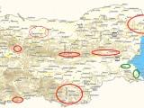 Picture: Ужас! Нещо страшно идва към България! Вижте!